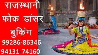 bhavai folk group terataali mayur kalbeliya dance udaipur rajasthan india 9928686346