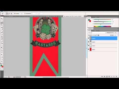 видео: Как сделать флаги для команды в dota 2?