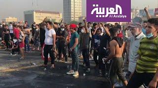 تفاعلكم | هل أثر انقطاع الانترنت على التظاهرات في العراق ؟