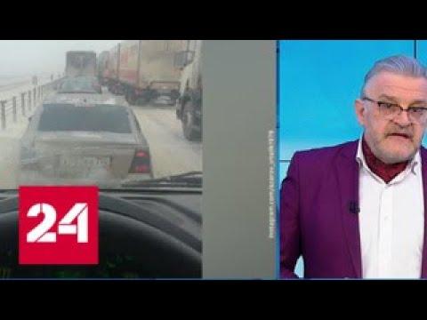 """""""Погода 24"""": на юге России свирепствует циклон  - Россия 24"""