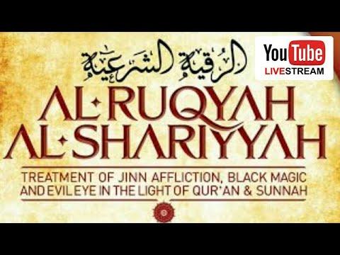 Live Iqra Tv Ruqia-Sharia Bayan | By Sheikh Siraj Saleh 16/04/18 🔴 Live Call Question & Answers.