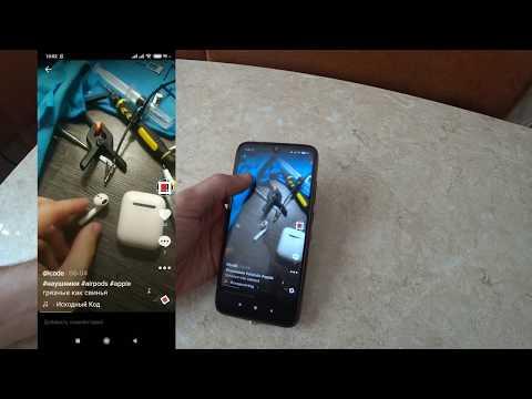 Новая крутая фишка Xiaomi Работа любых приложений в фоновом режиме