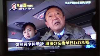 崩壊へと進む北朝鮮