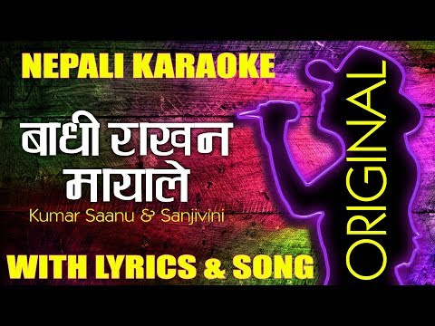 BADHI RAKHANA MAYA LE !! NEPALI KARAOKE WITH LYRICS & SONG !! ORIGINAL