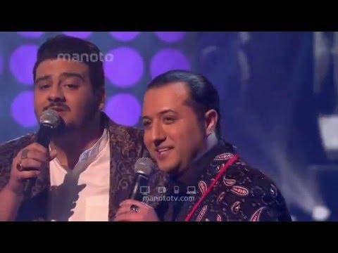 Amirhossein & Hamed Nikpay - Sedaye Sedaghat / امیرحسین و حامد نیکپی - صدای...