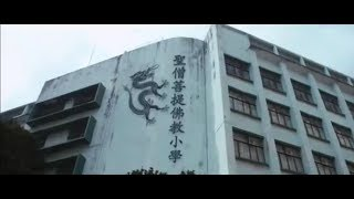 Publication Date: 2018-06-15 | Video Title: 聖僧菩提佛教小學