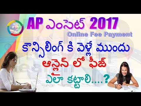 how to pay rti fee online