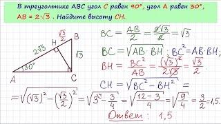 Задача 6 №27789 ЕГЭ по математике. Урок 82
