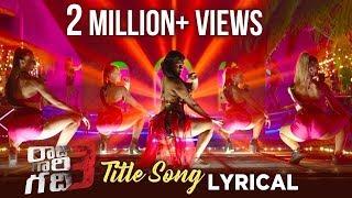 Raju Gaari Gadhi 3 Title Song | Naa Gadhiloki Ra Song Lyrical | Ashwin Babu | Avika Gor | Ohmkar