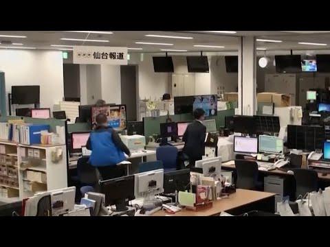 Dramatic footage captures moment earthquake hits northern Japan, triggering a tsunami advisory