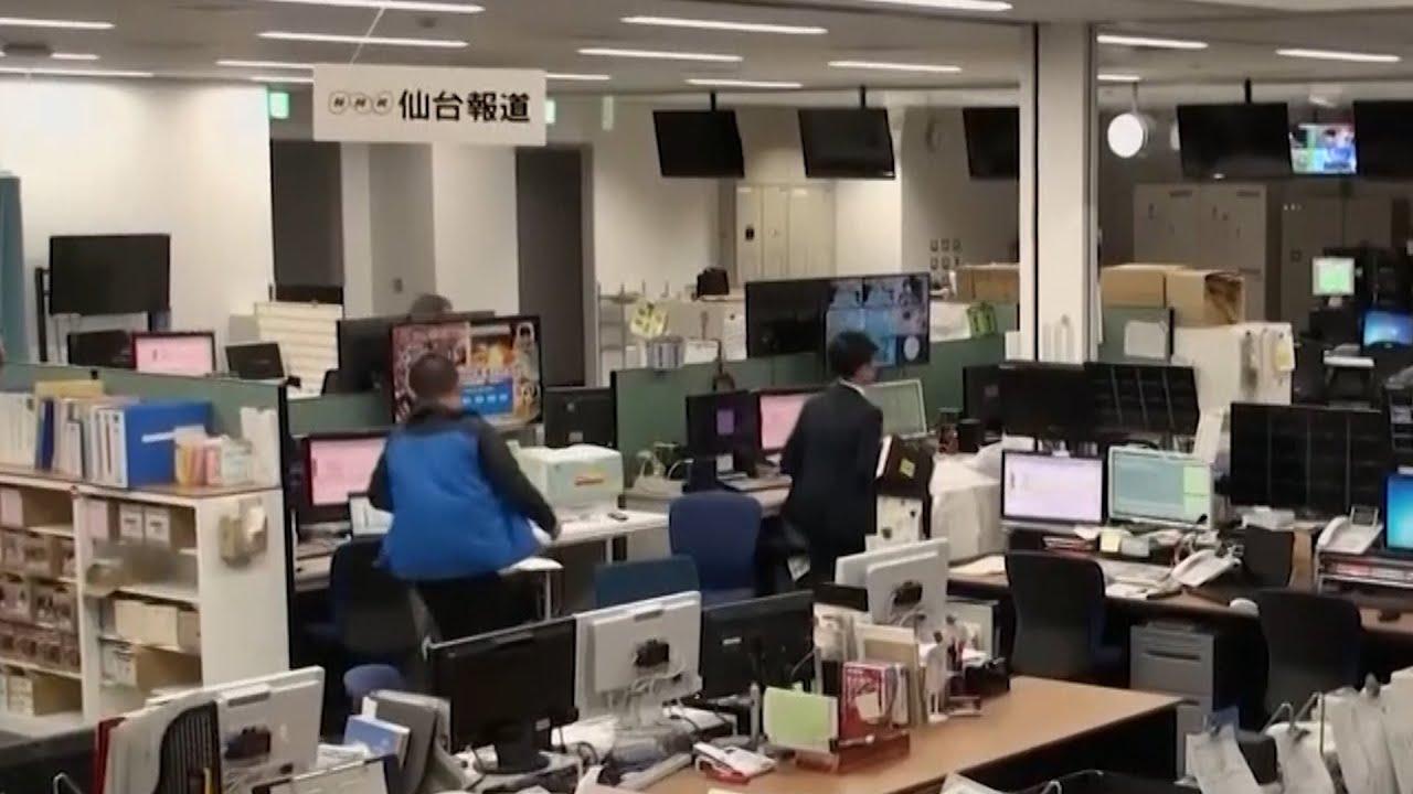Tsunami warning after 7.0 quake hit off the coast of eastern Japan