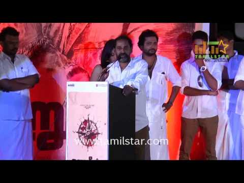 Urumeen Movie Audio Launch Part 2
