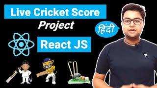 Live Cricket Score Application using REACT JS    Project using React JS screenshot 4