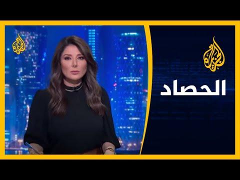 الحصاد - بعد انتهاء تفويض المساعدات.. مصير مجهول ينتظر ملايين النازحين السوريين  - نشر قبل 24 ساعة