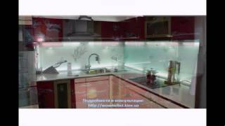 Фото кухни на заказ(Фото кухни на заказ. Получите бесплатную консультацию и просчет проекта прямо сейчас: http://wowmebel.kiev.ua/kuhni-na-zakaz-..., 2013-08-06T13:27:15.000Z)