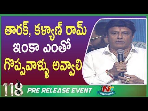 Nandamuri Balakrishna Speech @ 118 Pre Release Event | Kalyan Ram | Jr NTR | NTV Entertainment