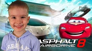 АСФАЛЬТ 8 ИГРА МУЛЬТ ЭКСТРИМ Asphalt Airborne Walkthrough #KidsYARIKShow gameplay Funny NEW СКАЧАТЬ