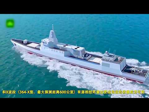 China Type 055 Heavy Guided Missile Destroyer Simulation [720p]