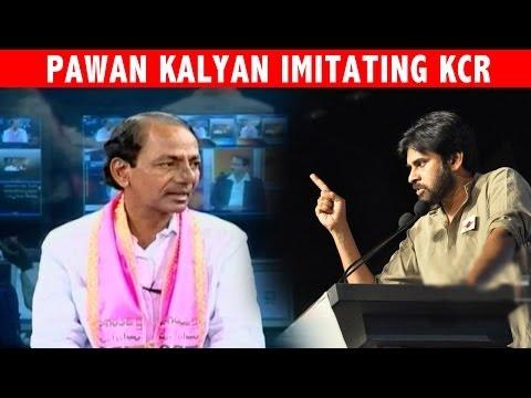 Pawan Kalyan Imitating KCR