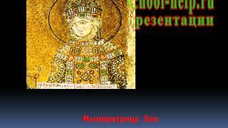 Презентация Искусство средневековья