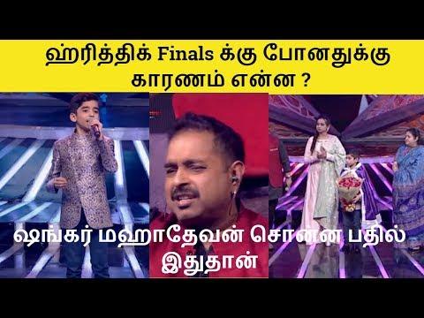 Super singer 6 Juniors / Shankar Mahadevan explains why hrithick is selected to Finale