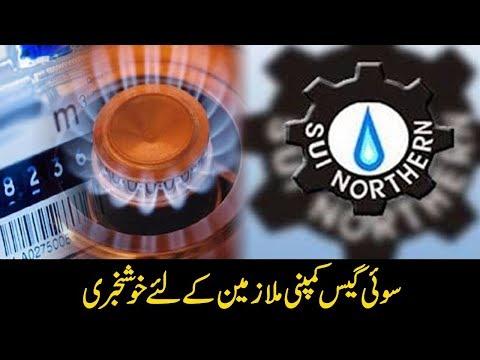 SNGPL increased Employees Salaries