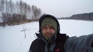 Зимняя рыбалка, бесклёвье :( р.Мухавец..