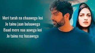 Download lagu O Jaanwaale (Lyrics) Akhil Sachdeva | Himanshi Khurana | Kunaal Vermaa | Bhushan Kumar
