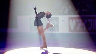 Alexandra Trusova European Championships 2020 EX Показательный