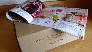 РАСПАКОВКА и ОБЗОР посылки ИВ РОШЕ 💙 Много классных подарков 💙 Выгодный заказ