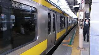 JR東日本E231系900番台(未更新車)発車シーン