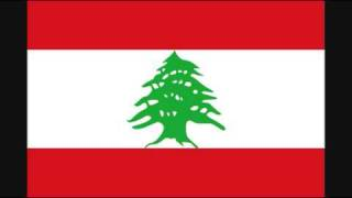 ارضك الكرامة - Patriotic Lebanese Song by Pascale Sakr