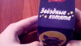 Открываю коробочку