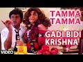 Tamma Tamma  II GADI BIDI KRISHNA II Shivarajkumar and Ravali