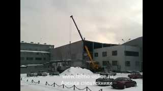 Аренда автокрана 25 тонн в Екатеринбурге(, 2013-03-25T17:12:24.000Z)