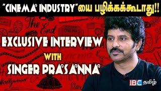 Exclusive Interview with Singer Prasanna | Selfie Time