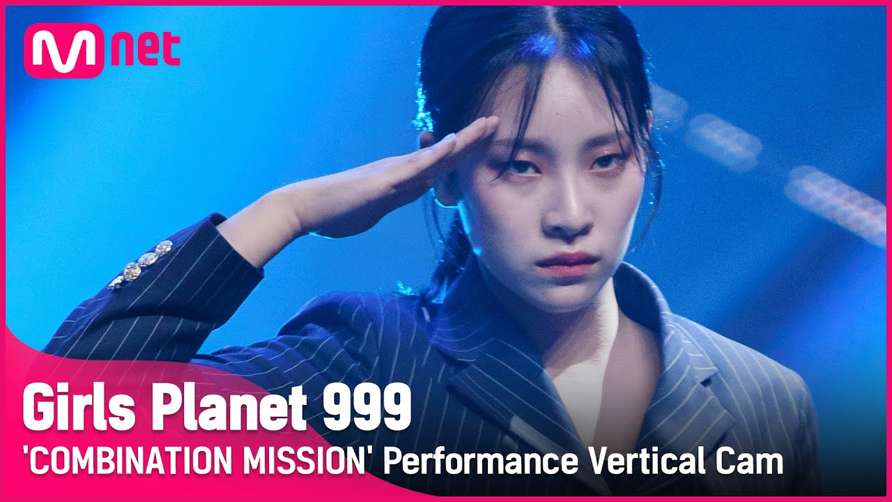 Download [999 세로직캠] K-GROUP | 윤지아 YOON JIA @COMBINATION MISSION#GirlsPlanet999