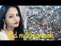 Eid makeup look in telugu    makeup using 5 products in telugu