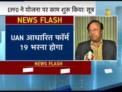 Govt considering to change financial year says, Arun Jaitley (News 360)