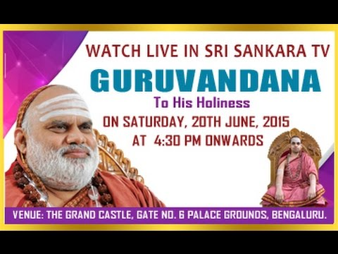 Sri Sankara Tv Warmly Welcomes You To Guru Vandana