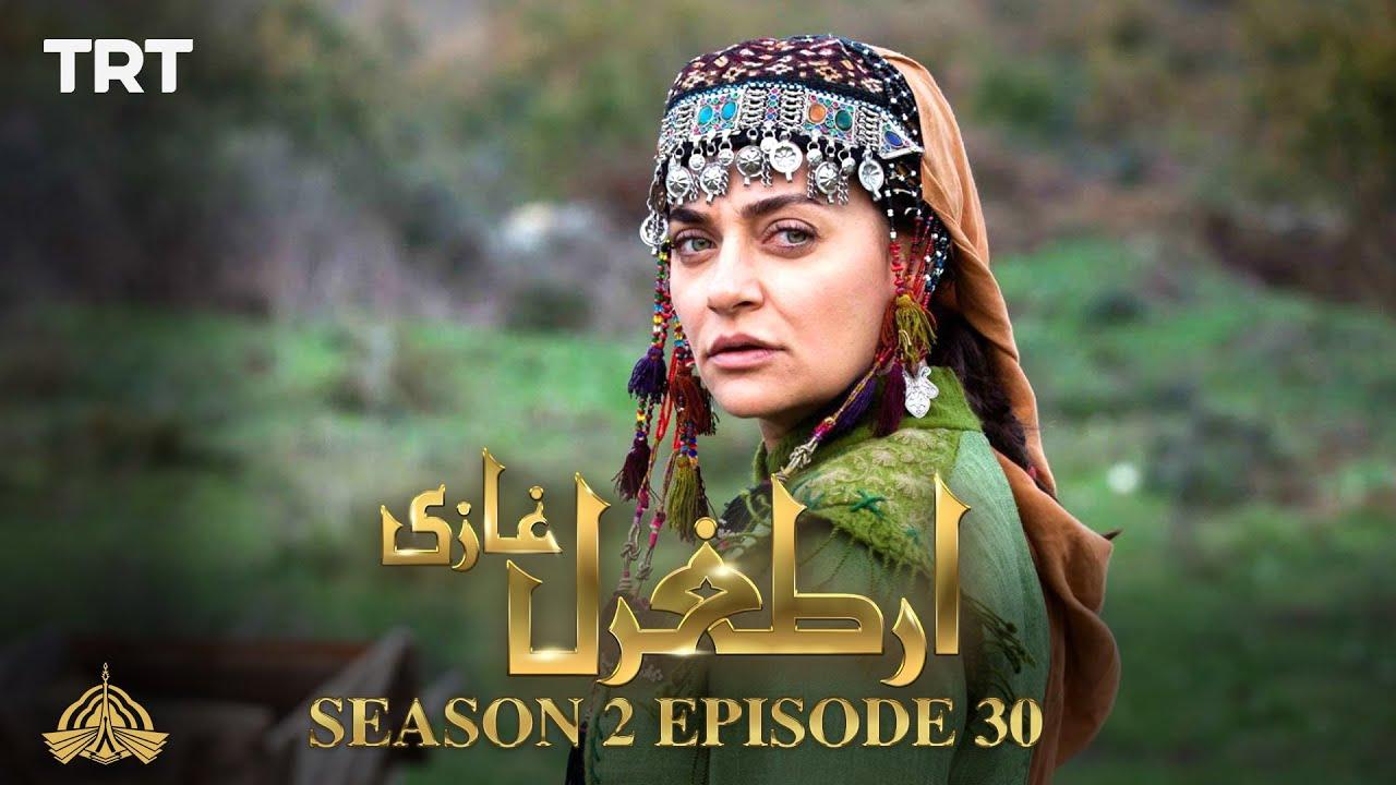 Download Ertugrul Ghazi Urdu | Episode 30| Season 2
