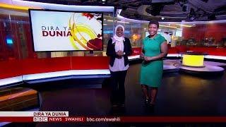 BBC DIRA YA DUNIA IJUMAA 15.06.2018