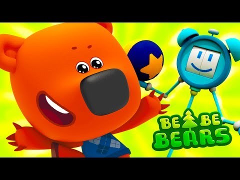 Bjorn and Bucky - Be Be Bears - Episode 31 - Fair play Kids cartoon - Moolt Kids Toons Happy bear