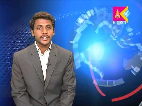 29 12 17 News SITI Krishna Teja