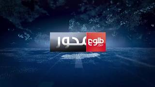 MEHWAR: HRW Blames NUG For Human Right Violation