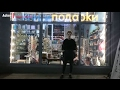 Russian Street Fashion Snap SPB 170208 -Aokey