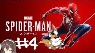 [LIVE] 【Marvel's Spider-Man】蜘蛛の糸で風紀を正すHEROになりました#4【アイドル部】