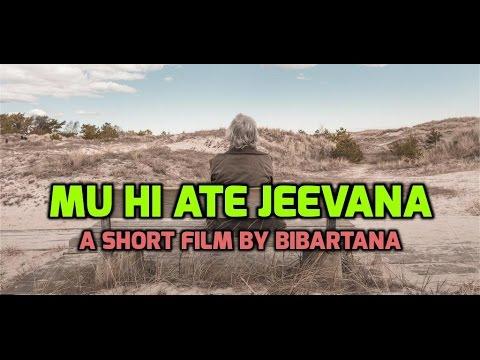 Mu hi Ate Jeevana | Odia Short Films...