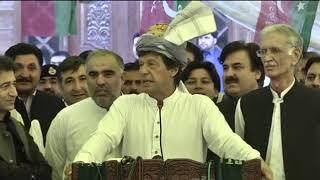 Imran Khan on Manzoor Pashteen