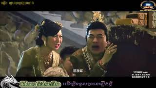 New movie Lor Han Bang Krab Neak 2018 Part 1